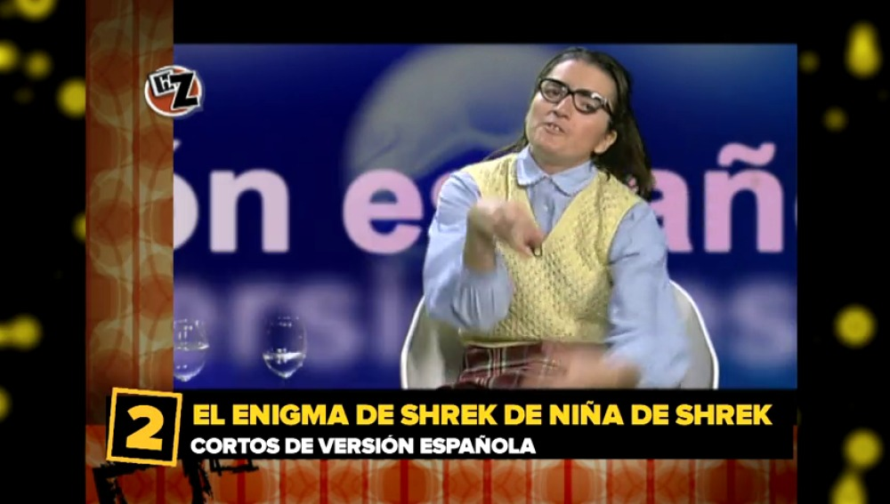 Frame 105.795555 de: La niña de Shrek no podía faltar en 'Versión Española'