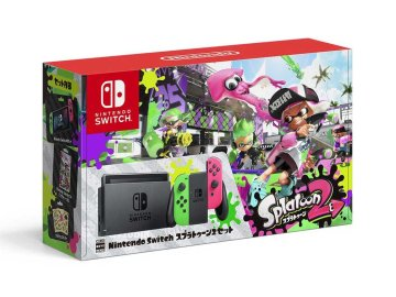 Caja de Nintendo Switch con Splatoon 2