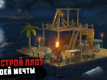 Raft Survival: Supervivencia en la balsa